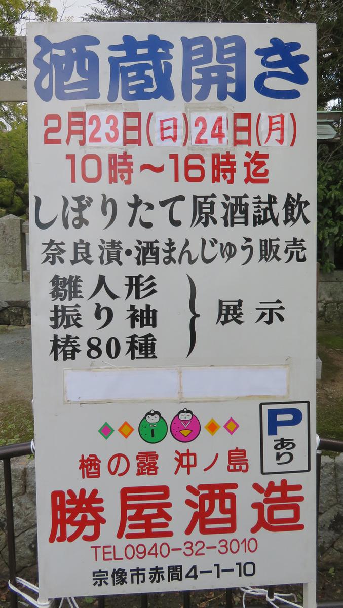 f:id:ryoen001:20200219062818j:plain