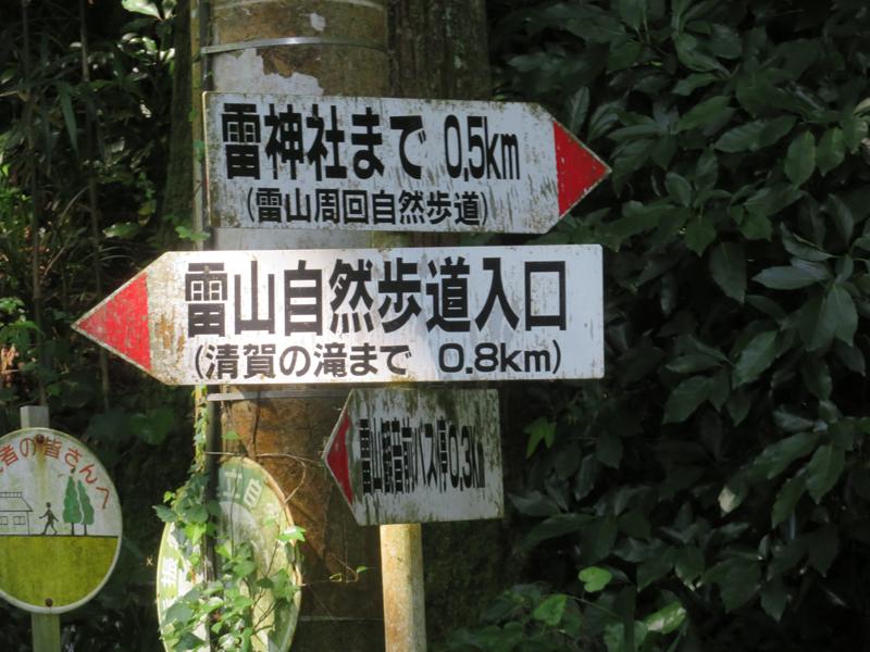 f:id:ryoen001:20200719070324j:plain