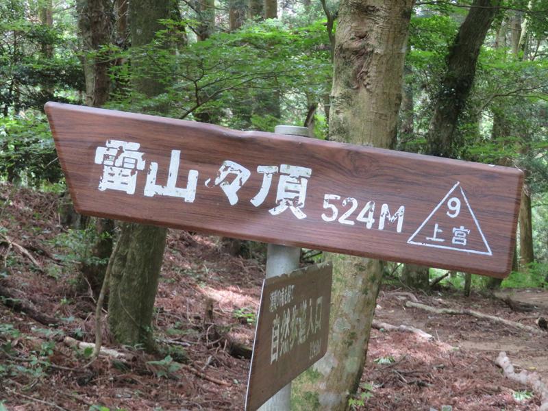 f:id:ryoen001:20200719070609j:plain