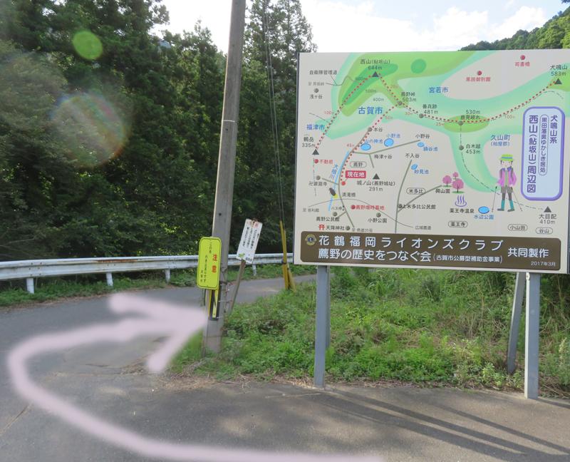 f:id:ryoen001:20200721070404j:plain