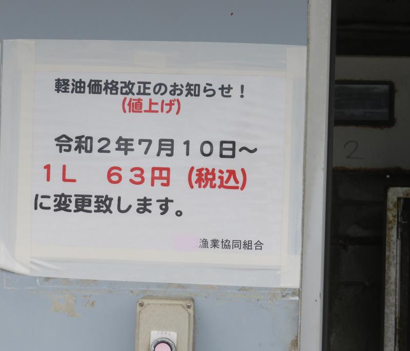 f:id:ryoen001:20200726060245j:plain