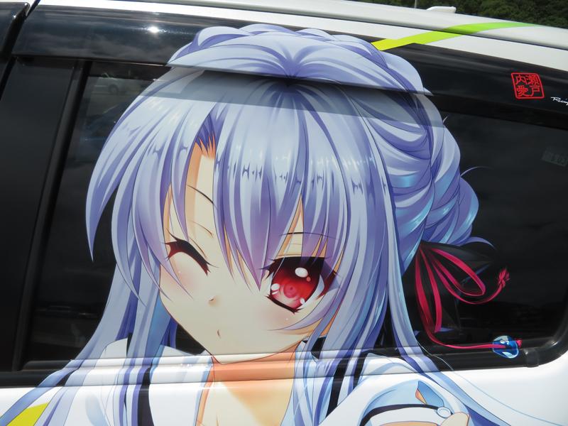 f:id:ryoen001:20200727041811j:plain