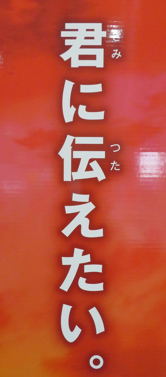 f:id:ryoen001:20201224054314j:plain
