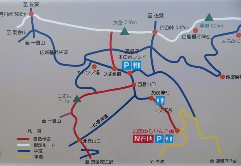 f:id:ryoen001:20210206060725j:plain