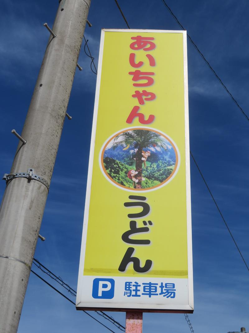 f:id:ryoen001:20210304064203j:plain