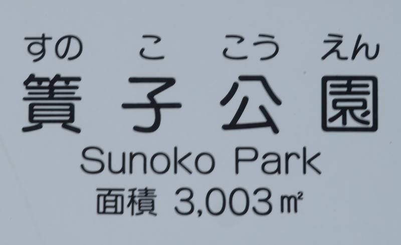 f:id:ryoen001:20210307054916j:plain