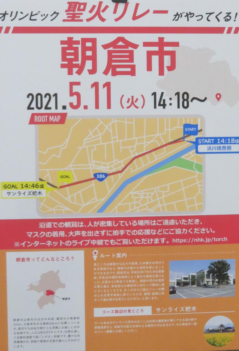 f:id:ryoen001:20210404102151j:plain
