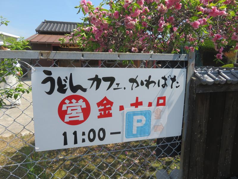 f:id:ryoen001:20210410062509j:plain