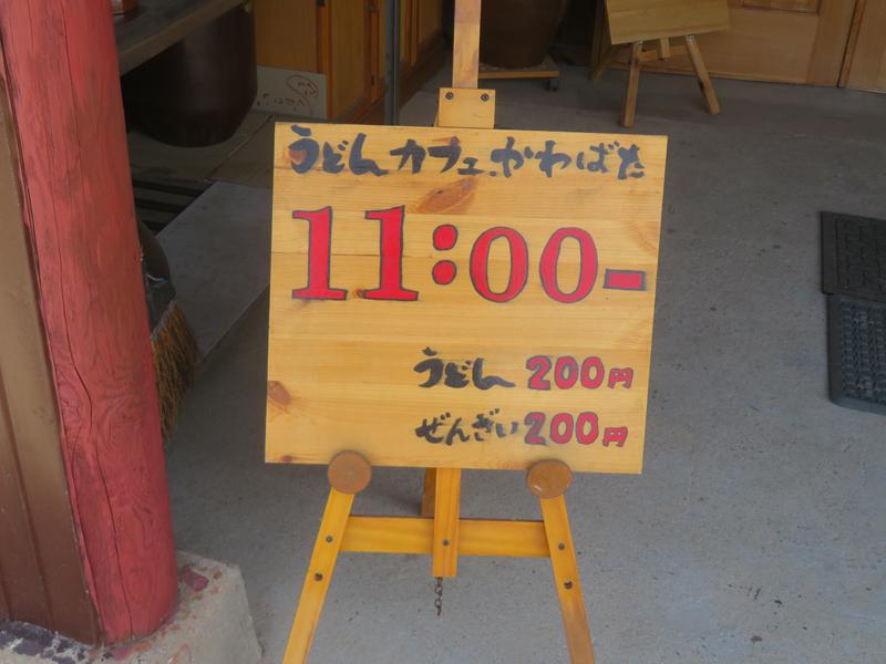 f:id:ryoen001:20210410062809j:plain