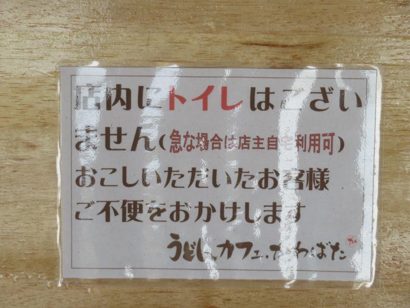f:id:ryoen001:20210410062937j:plain