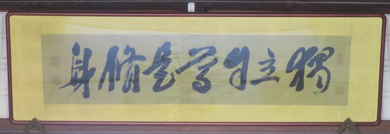 f:id:ryoen001:20210411072414j:plain
