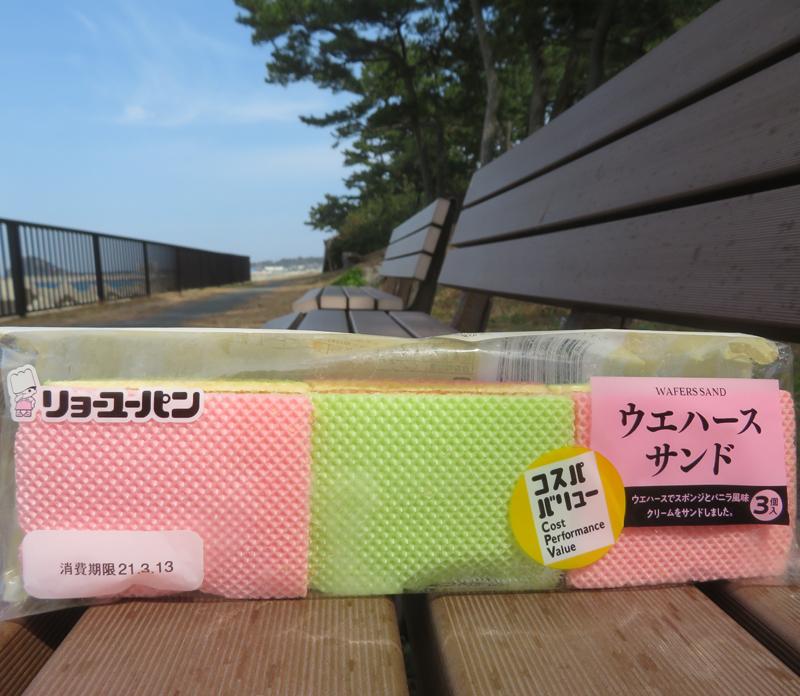 f:id:ryoen001:20210414040602j:plain
