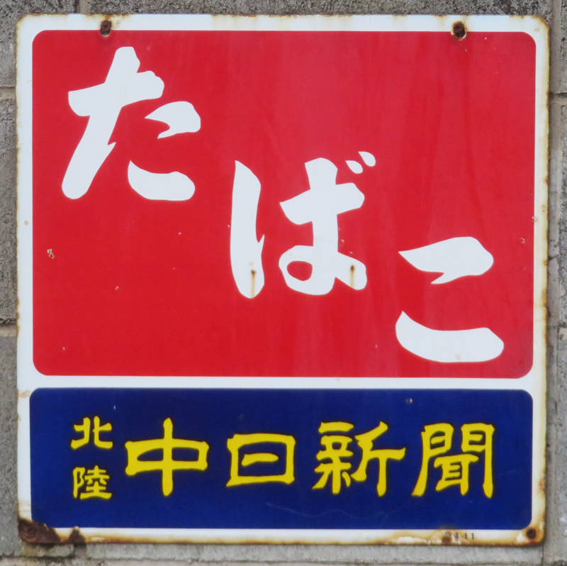 f:id:ryoen001:20210911043016j:plain