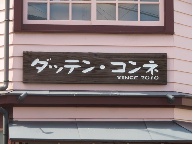f:id:ryoen001:20210915063040j:plain