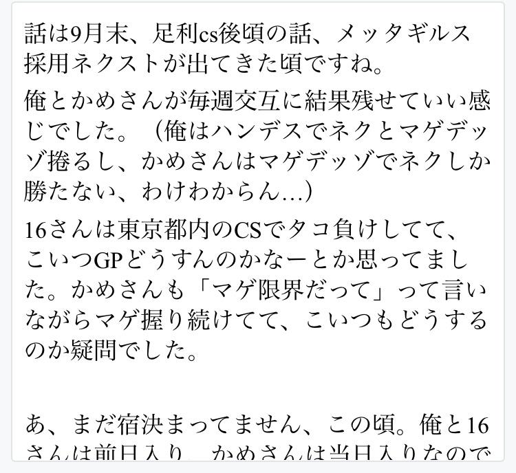 f:id:ryofuDM:20171017231632j:plain