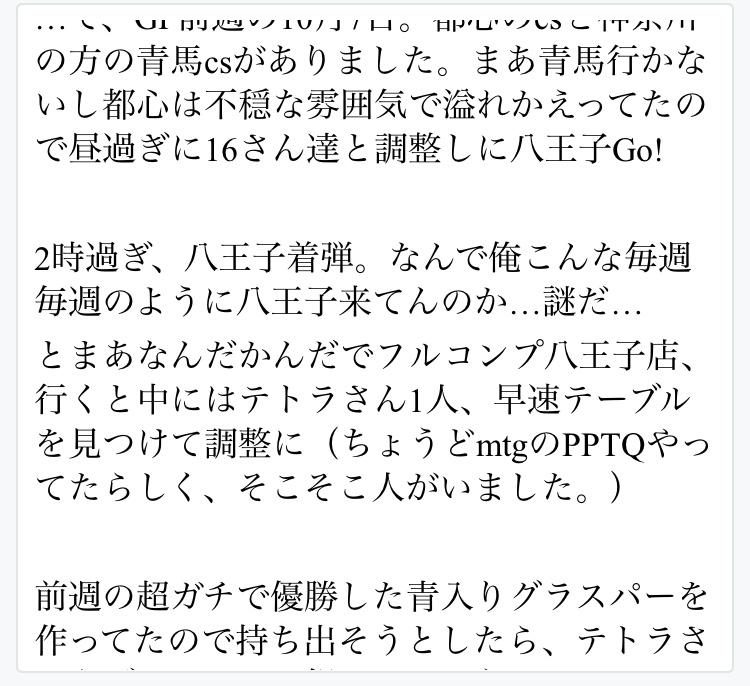 f:id:ryofuDM:20171017231654j:plain