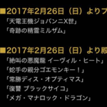 f:id:ryofuDM:20171218203321j:plain