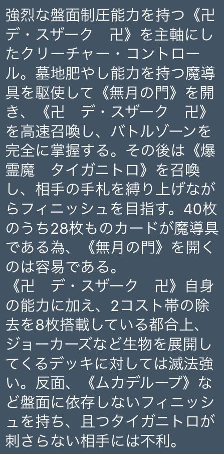 f:id:ryofuDM:20180422213825j:plain