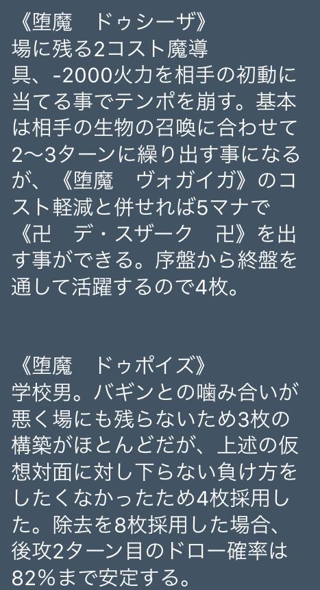 f:id:ryofuDM:20180422213927j:plain
