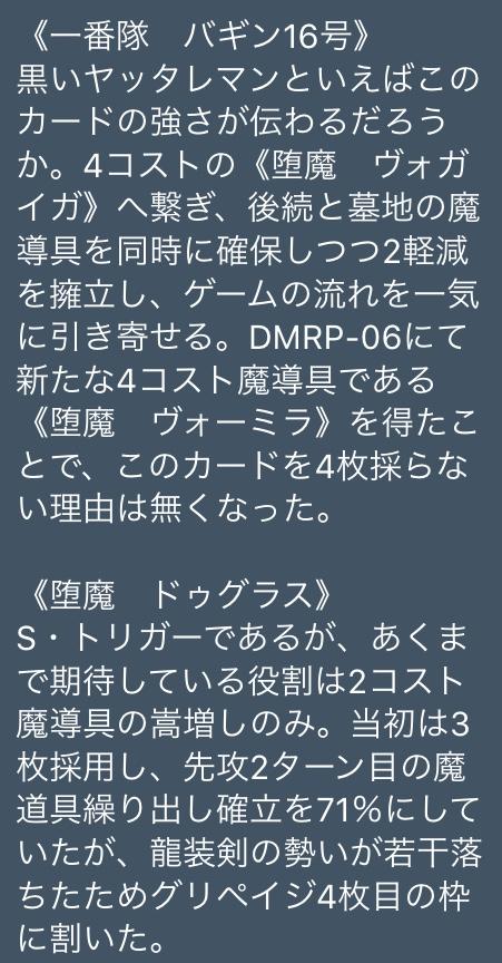 f:id:ryofuDM:20180422213958j:plain