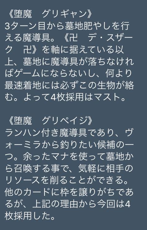 f:id:ryofuDM:20180422214016j:plain