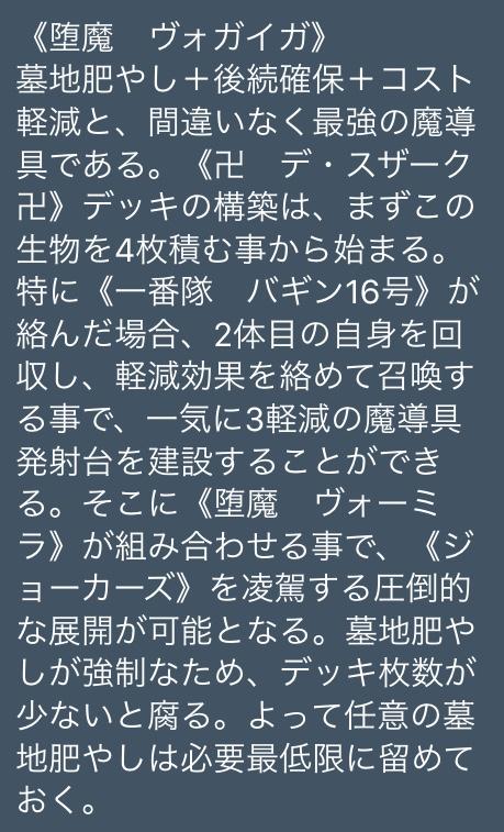 f:id:ryofuDM:20180422214057j:plain