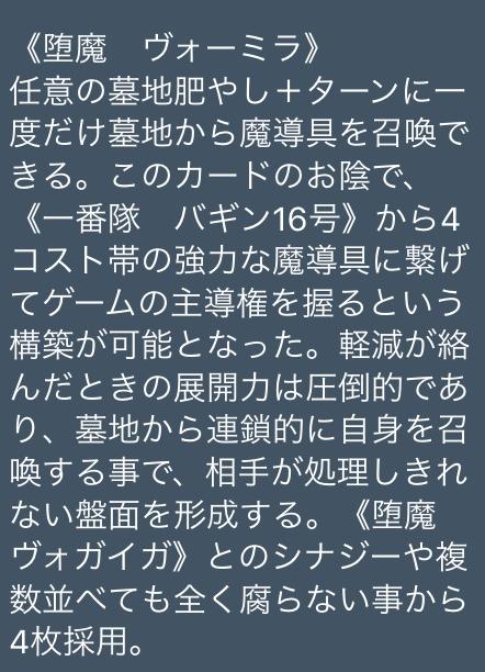 f:id:ryofuDM:20180422214112j:plain