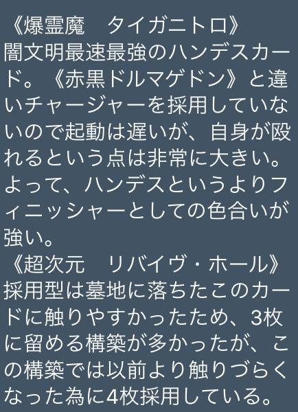 f:id:ryofuDM:20180422221220j:plain