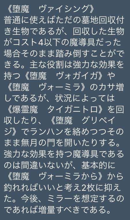 f:id:ryofuDM:20180422221241j:plain