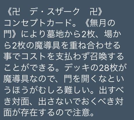 f:id:ryofuDM:20180422221313j:plain