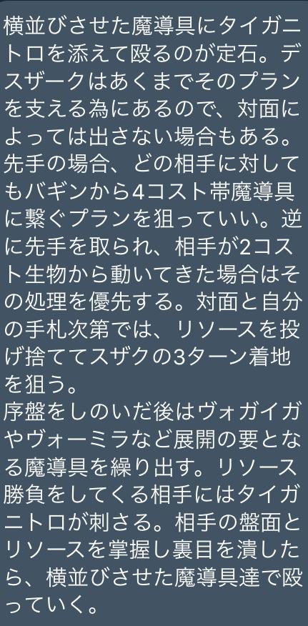f:id:ryofuDM:20180422221329j:plain