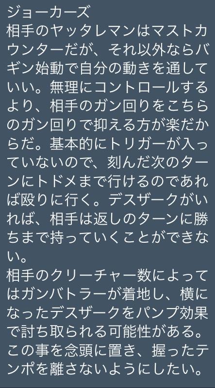 f:id:ryofuDM:20180422221652j:plain