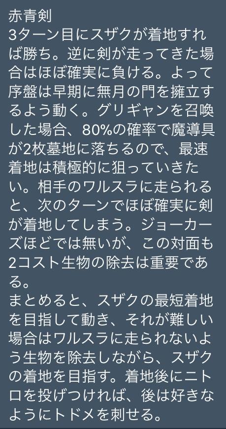 f:id:ryofuDM:20180422221821j:plain