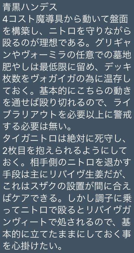 f:id:ryofuDM:20180422222023j:plain