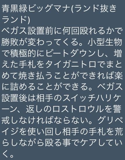 f:id:ryofuDM:20180422222035j:plain