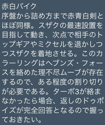 f:id:ryofuDM:20180422222057j:plain