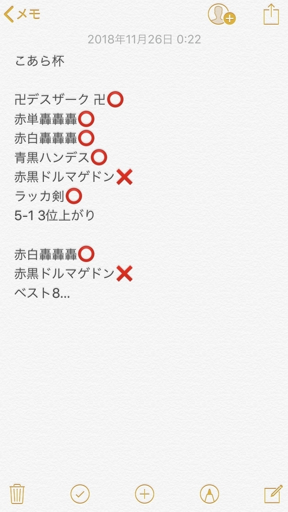 f:id:ryofuDM:20181126002918j:plain