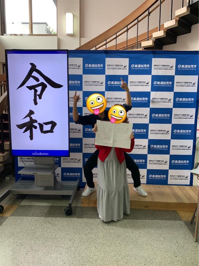 f:id:ryogami:20190519004005j:image
