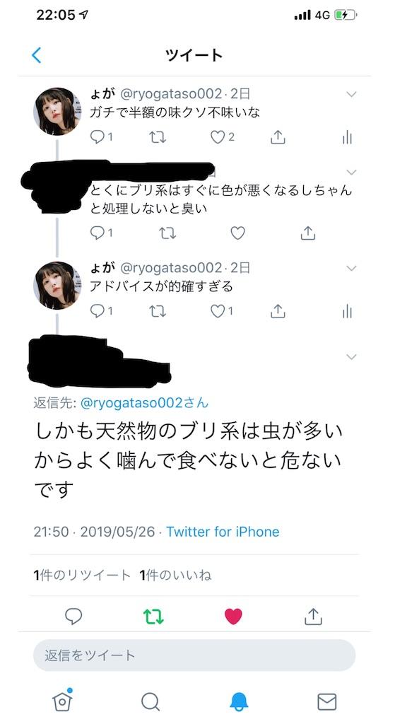 f:id:ryogami:20190528220836j:image