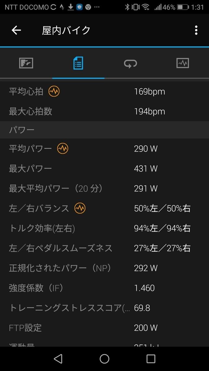 f:id:ryoh97:20200309020833j:plain