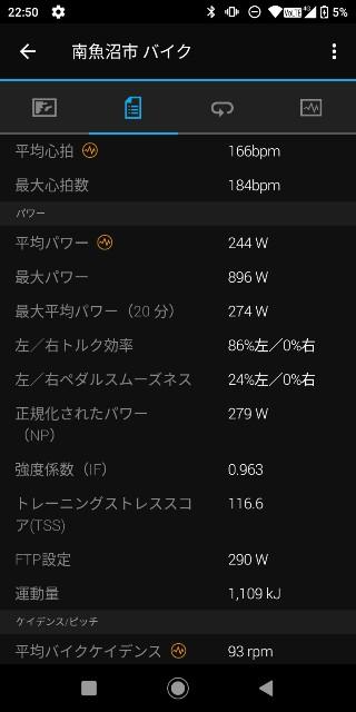 f:id:ryoh97:20210923225026j:image