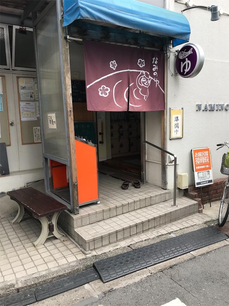 f:id:ryohei-n-0817:20180225214544j:image