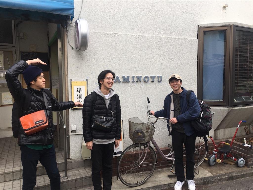 f:id:ryohei-n-0817:20180225214733j:image