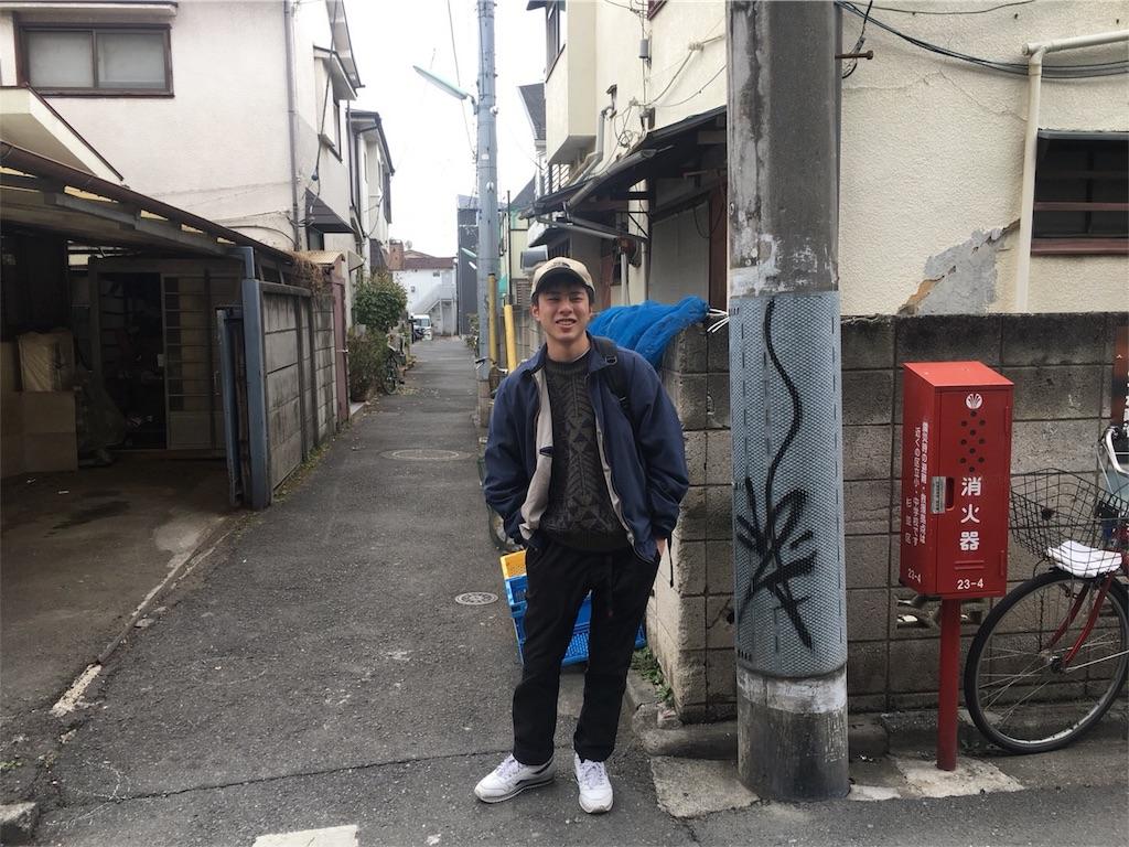 f:id:ryohei-n-0817:20180225220616j:image