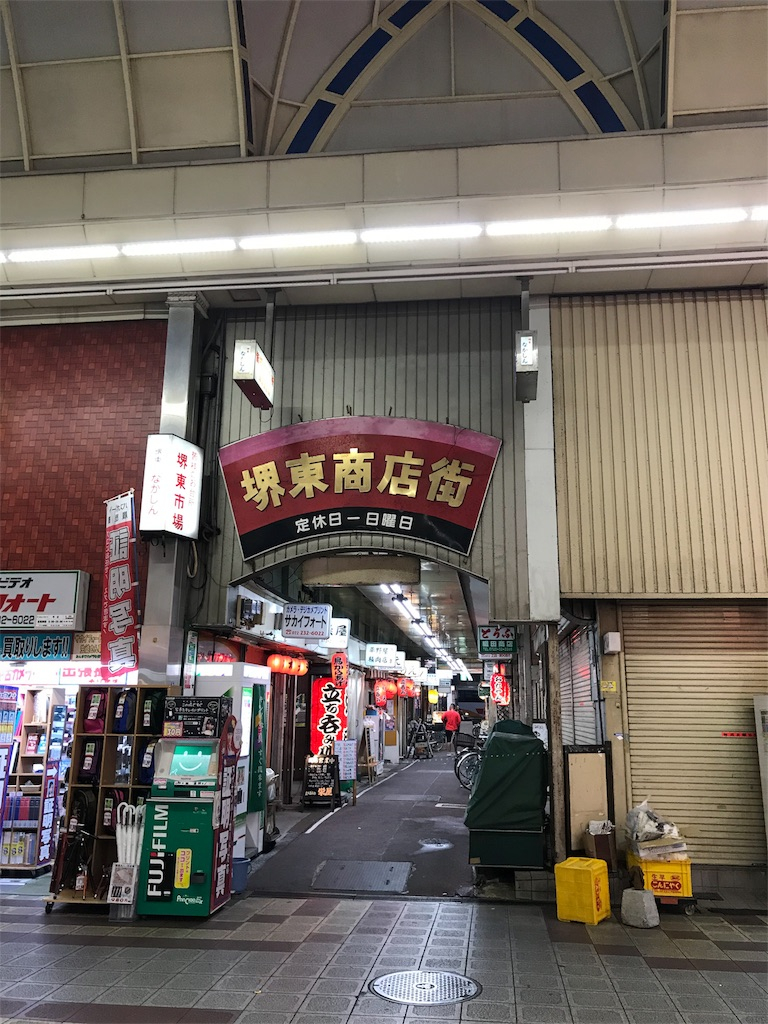 f:id:ryohei-n-0817:20180802230615j:image