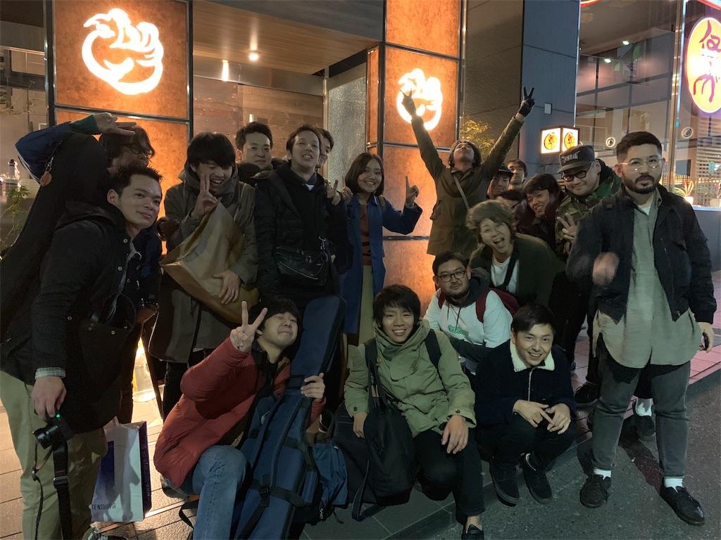 f:id:ryohei-n-0817:20181202225751j:image