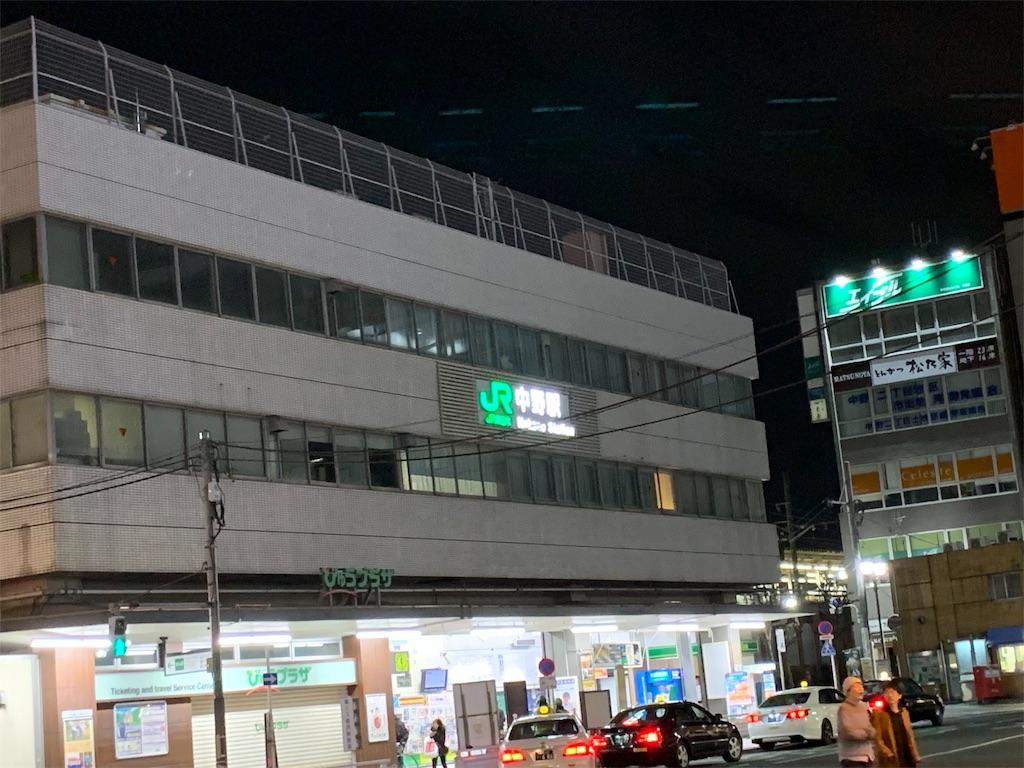 f:id:ryohei-n-0817:20190120205135j:image
