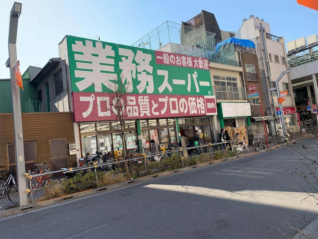 f:id:ryohei-n-0817:20190120212537j:image