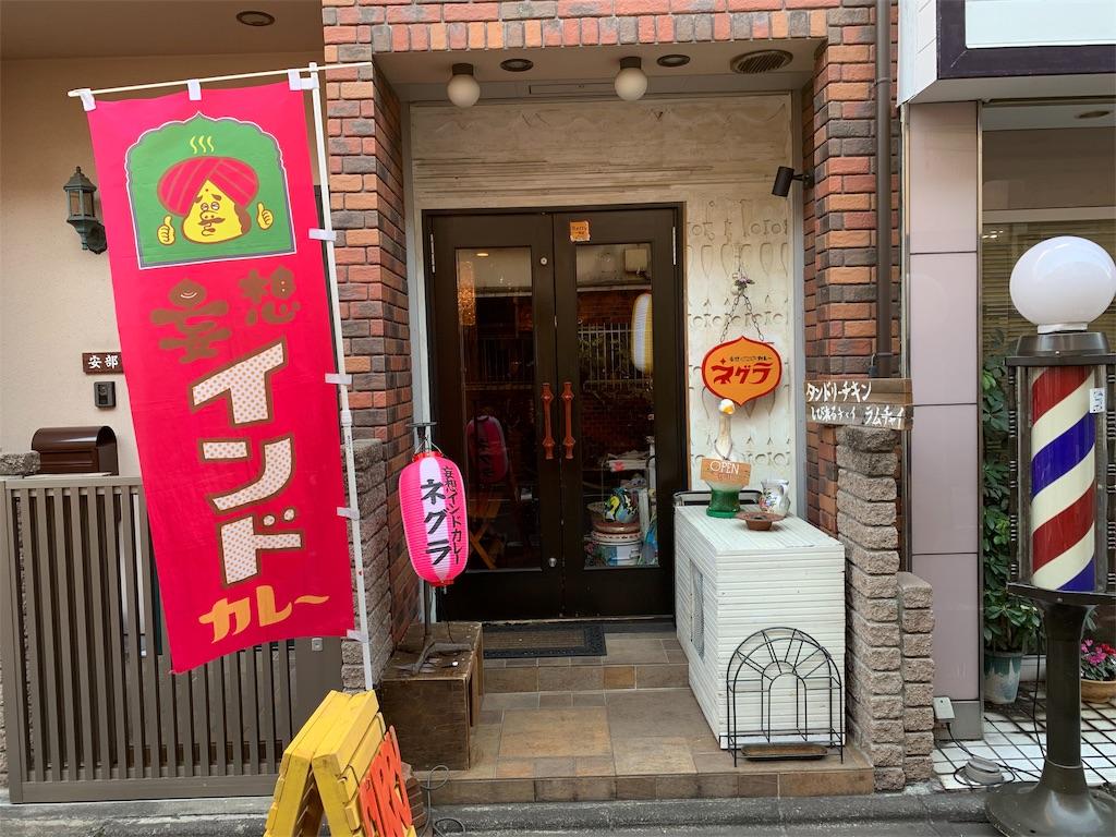 f:id:ryohei-n-0817:20190120213123j:image