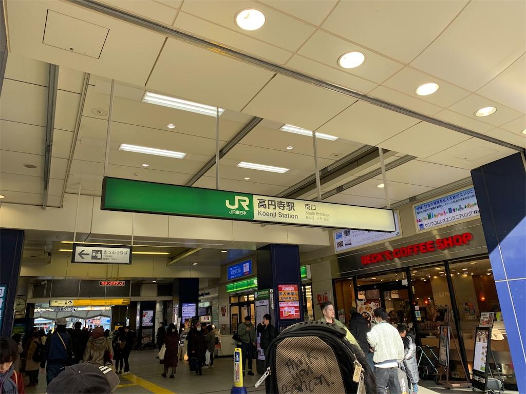 f:id:ryohei-n-0817:20190120213558j:image